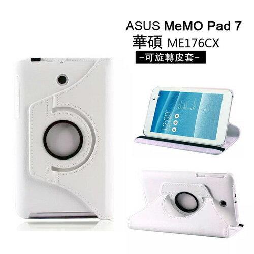 華碩 MeMO Pad 7 ME176C 平板旋轉皮套(NA099) 白