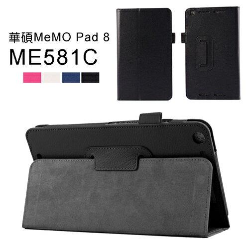 HTC Google Nexus 9  荔紋平板皮套 保護套(NA112) 黑