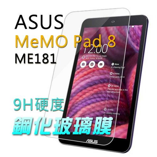 華碩 ASUS MeMO Pad 8 ME181 專業超薄 鋼化膜 玻璃膜 (NB043-3)