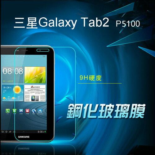 SamsungTab2-P5100-500.jpg