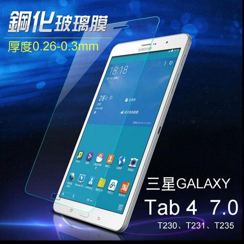 三星 Tab4 7吋 T231 專業超薄鋼化膜 (NB040-3)