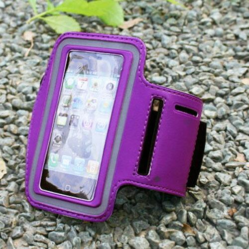 3.5吋 智慧手機運動臂套 手腕套(SB012) 紫