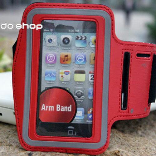 3.5吋 智慧手機運動臂套 手腕套(SB012) 紅