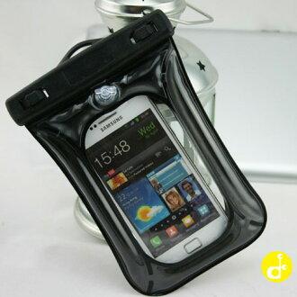 4.5吋 防水智慧型手機專用袋(SB018) 黑