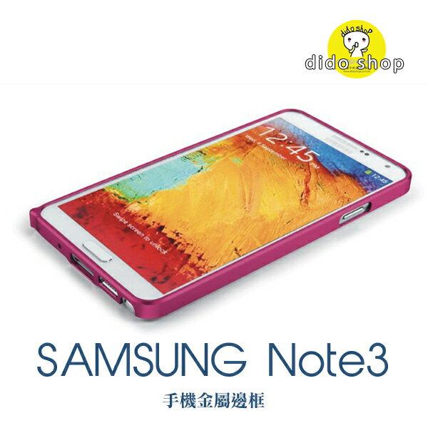 Samsung Galaxy Note3 Love mei 手機保護殼 金屬框 三星 YC026【預購】