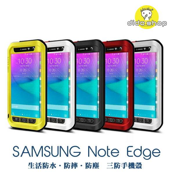 SAMSUNG Note Edge 手機保護殼 三防金屬 防水 防摔 防塵 三星 YC065【預購】