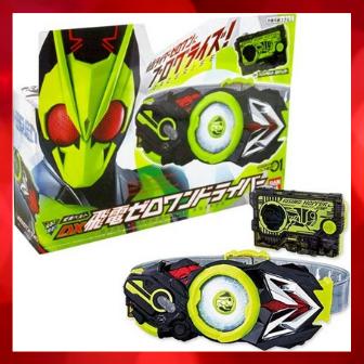 BANDAI 假面騎士ZERO-ONE 飛電或人 DX飛電 01 飛電ZERO-ONE驅動器【代購】【星野日貨】 - 限時優惠好康折扣