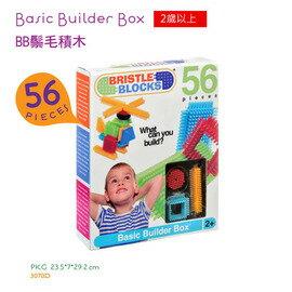 【淘氣寶寶】【美國B.Toys感統玩具】Battat BB鬃毛積木(56pcs)