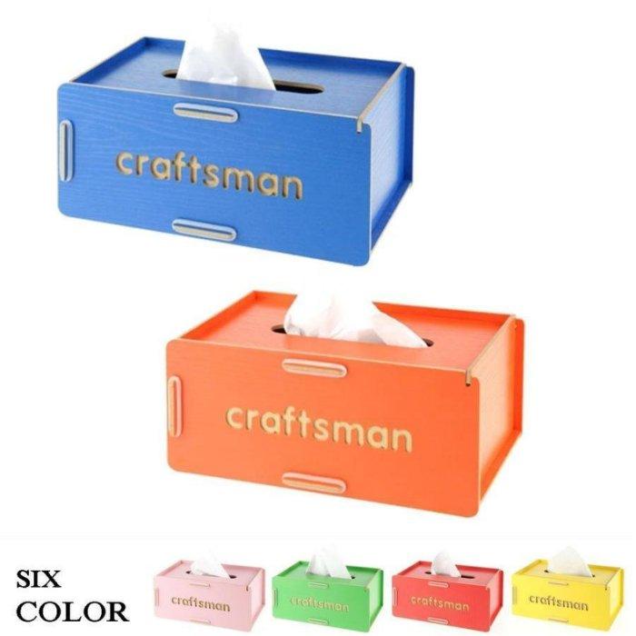 衛生紙盒 木質面紙盒 抽取式 DIY特色高  師款 簡約木製紙巾盒  收納盒 置物盒