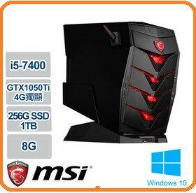 【2018.2 微星戰神電競】 MSI 微星 Aegis 3 7RB-030TW 電競桌上型電腦 i5-7400/8G/256G SSD+1TB/GTX1050Ti 4G獨顯/Win10/光碟燒錄機
