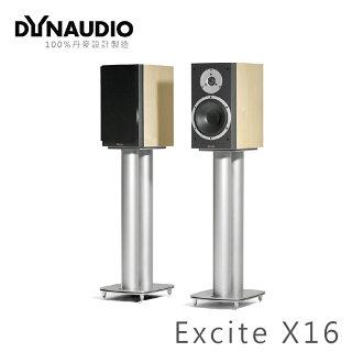 【丹麥 Dynaudio】Excite X16 書架喇叭(黑鋼烤/白楓木)