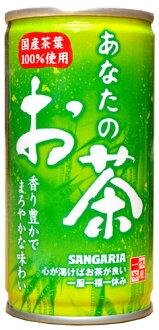 有乐町进口食品 sangaria你的茶 绿茶饮料190ml J22 4902179015075