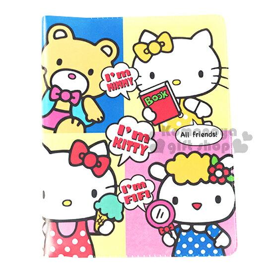 〔小禮堂〕Hello Kitty 名片本《藍黃粉.朋友.冰淇淋.書本.放大鏡》