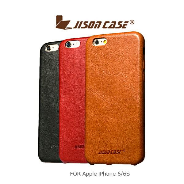 強尼拍賣~ JisonCase Apple iPhone 6/6S 4.7吋 真皮保護殼 真皮背套 保護殼
