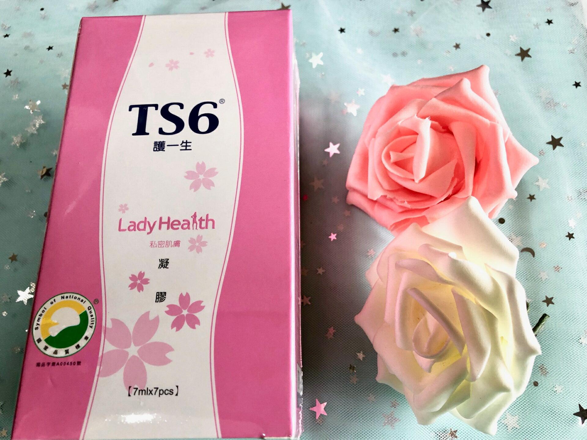 TS6 護一生凝膠7支 盒裝陶晶瑩代言/效期2022 【淨妍美肌】