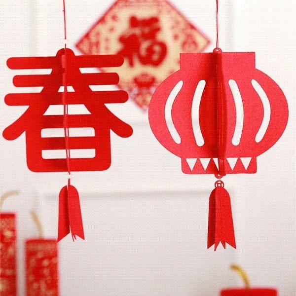 PS Mall 毛氈新年裝飾大紅燈籠,春字【J284】