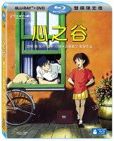 霍爾的移動城堡vs崖上的波妞周邊商品推薦心之谷 BD+DVD 限定版 BD