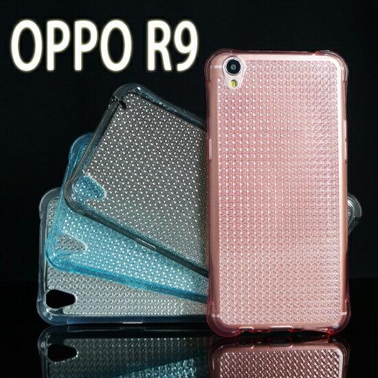 ~四角加厚~歐珀 OPPO R9 X9009 閃光防摔套 布丁套 高清果凍保謢套 水晶套