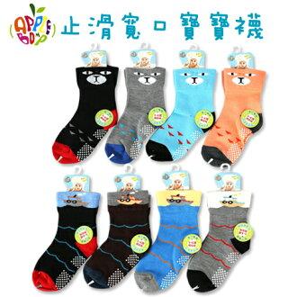 童襪 寬口精梳棉 止滑 3-6歲適穿 台灣製 本之豐