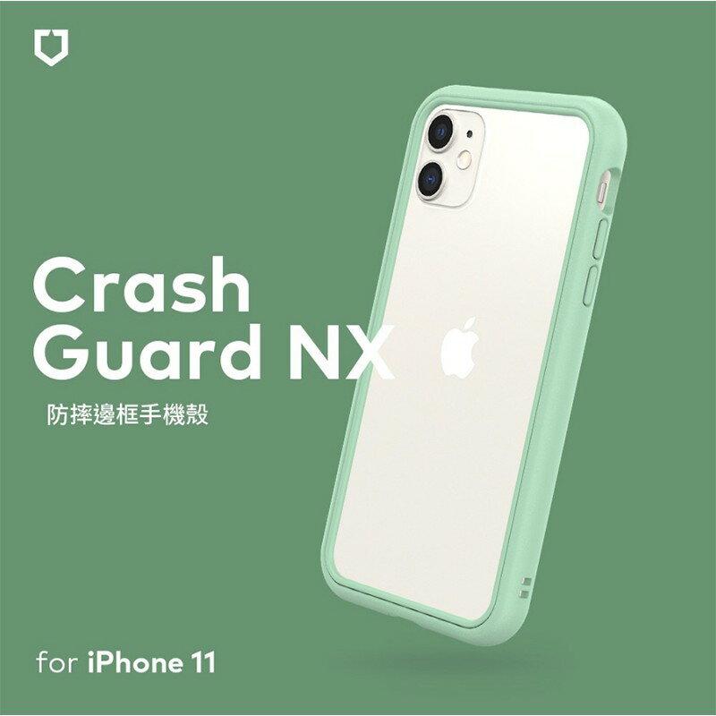 犀牛盾 iPhone 11 XR Crash Guard NX 限定 薄荷綠 邊框 手機殼 保護殼 防摔殼