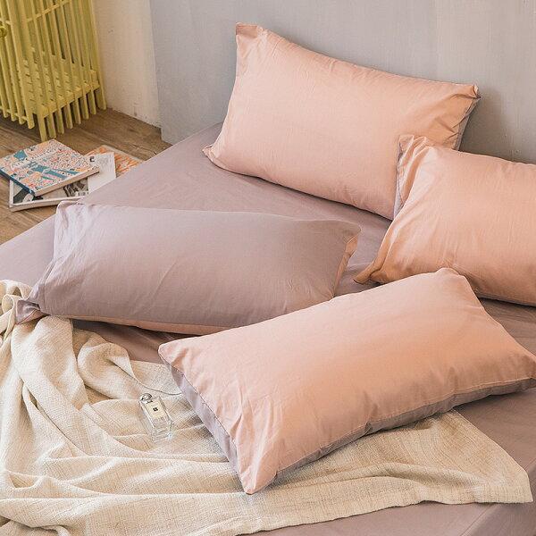 枕套枕頭套-100%精梳棉【撞色系列-可可粉】美式信封枕套45x75cm,經典素色,台灣製,戀家小舖