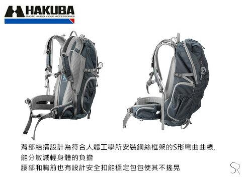 HAKUBA 先行者雙肩後背包 HA20450VT GW~ADVANCE PEAK 20