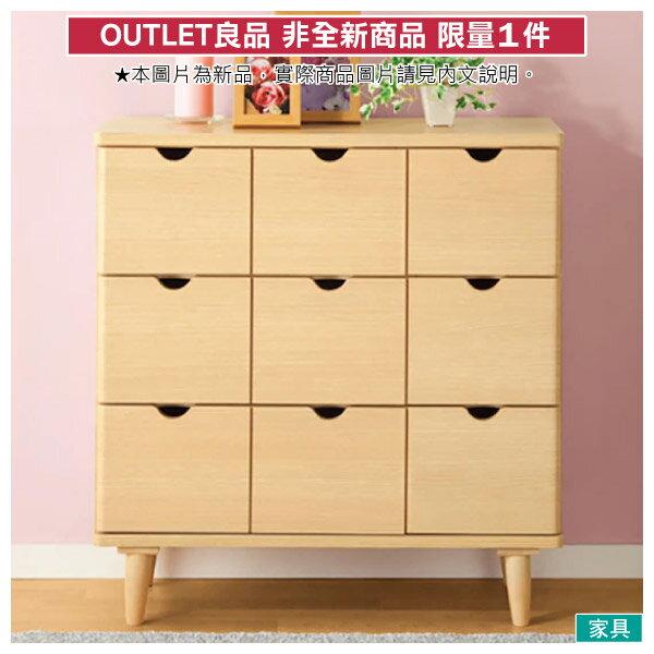 ◎(OUTLET)木質整理櫃 LUFFY2-80NA 福利品 NITORI宜得利家居 0