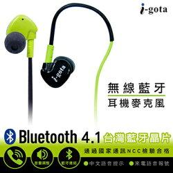 [富廉網] i-gota 無線藍芽耳機麥克風(EPM-BT-001)