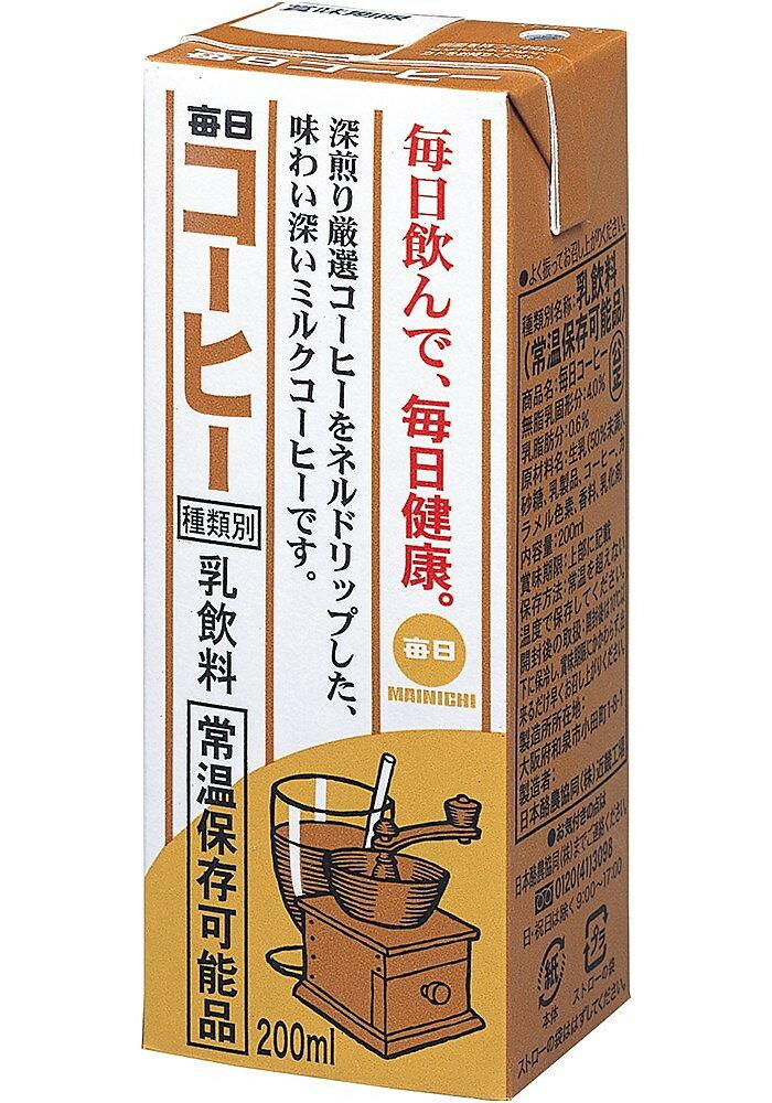 日本酪農 每日咖啡調味牛乳飲料 - 限時優惠好康折扣