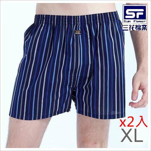 ★2件超值組★三花全棉色織平口褲(XL)【愛買】