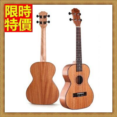 ★烏克麗麗ukulele-26吋桃花心木單板四弦琴夏威夷吉他弦樂器2款69x7【獨家進口】【米蘭精品】