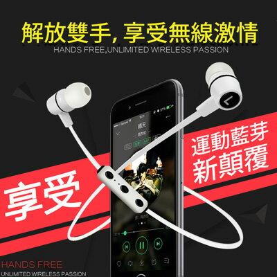 50%OFF SHOP【Z022466DN】爆款MS-B3無線運動藍牙耳機通用頭戴式迷你雙入耳4.1身歷聲(離島不配送)