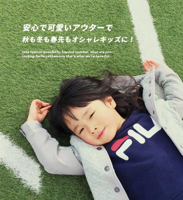 e-zakkamania兒童連帽夾克外套 / 60477-1103345。9色。(5940)日本必買 日本樂天代購 1