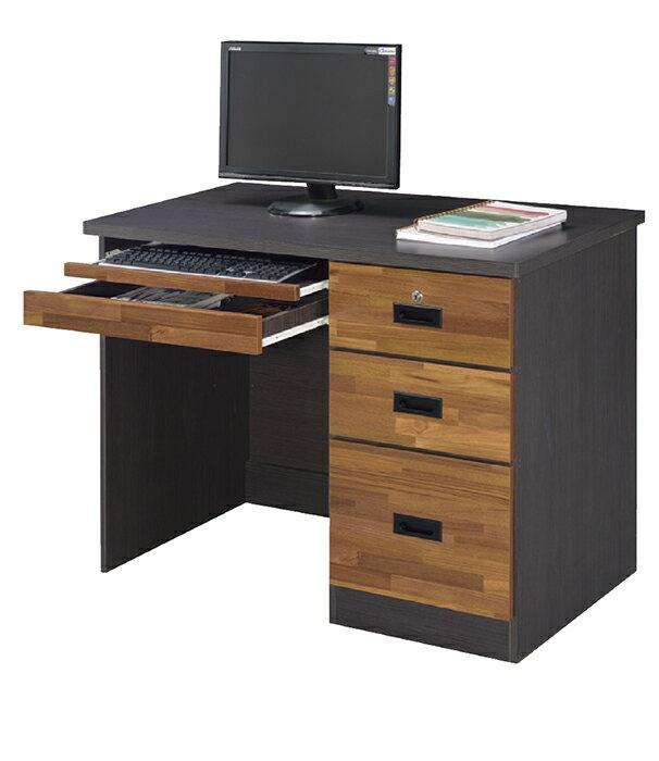 【尚品家具】GF-A23 雙色3.5尺三抽電腦書桌下座