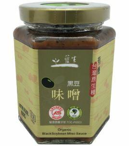 有機台灣原生種黑豆味噌