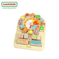 【英國Masterkidz】時鐘天氣學習玩具