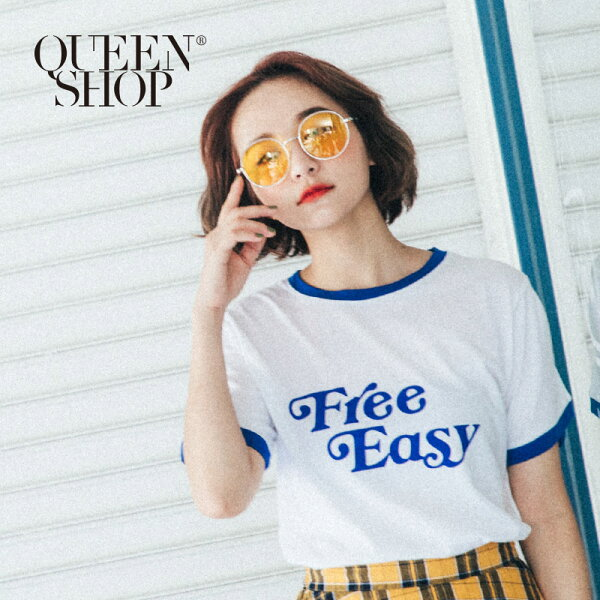 Queen Shop:QueenShop【01037326】FREEEASY印花配色領短T*預購*
