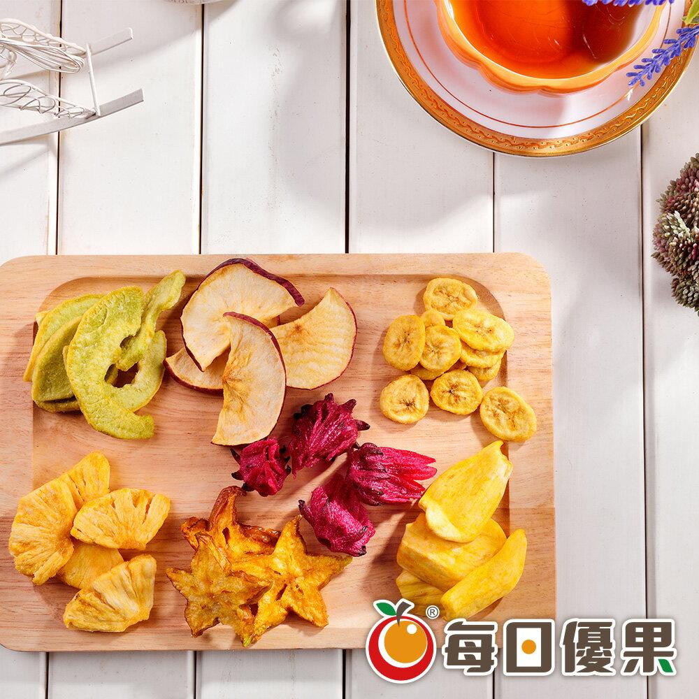 綜合水果脆片120公克【每日優果】 0