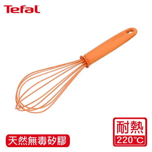 Tefal法國特福VITAMINE系列矽膠攪拌棒K0181404