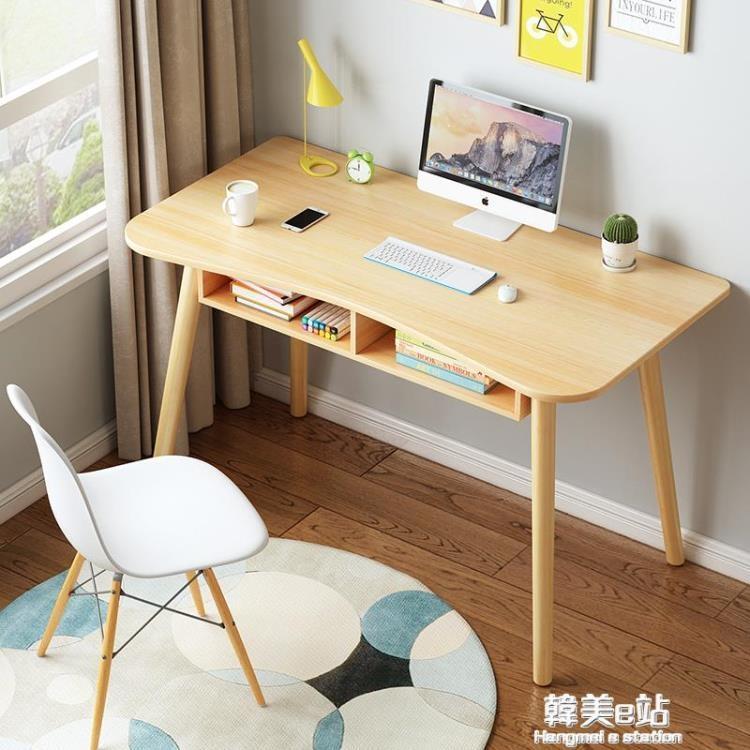 北歐電腦桌簡易台式小桌子臥室書桌簡約現代家用學生學習桌寫字桌【免運】