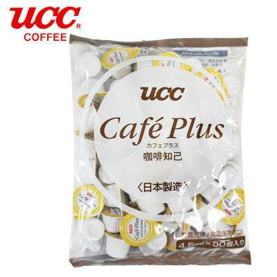 【UCC】 Cafè Plus 咖啡知己 奶油球 4.5ml*50入 / 包★1月限定全店699免運