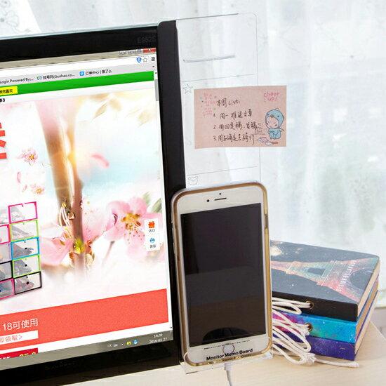 ♚MYCOLOR♚螢幕手機支架壓克力貼透明留言板提醒名片便條紙通知備忘錄便簽記錄【T41】