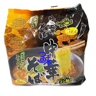 (日本) 山本製粉 旨華樓拉麵-味增 1包 450公克 (5袋入) 特價 110 元 【4979397888033】(山本製麵旨華樓5食入)