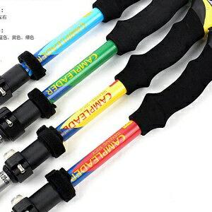 美麗大街【GT107041805】戶外超輕外鎖5節折疊登山杖便攜超短徒步手杖拐杖