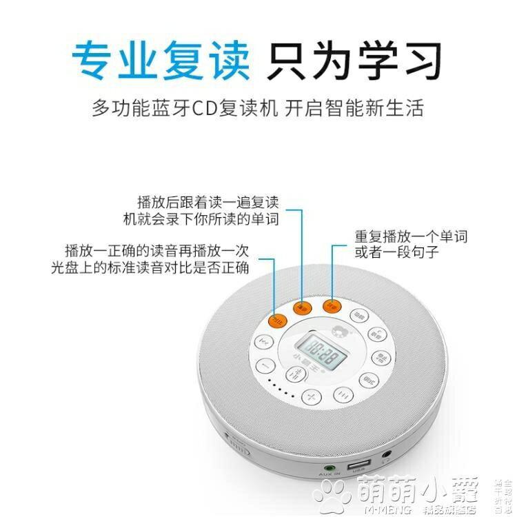 免運 CD機 小霸王E100CD播放機復讀機充電藍芽隨身聽學生英語家用便攜光盤機