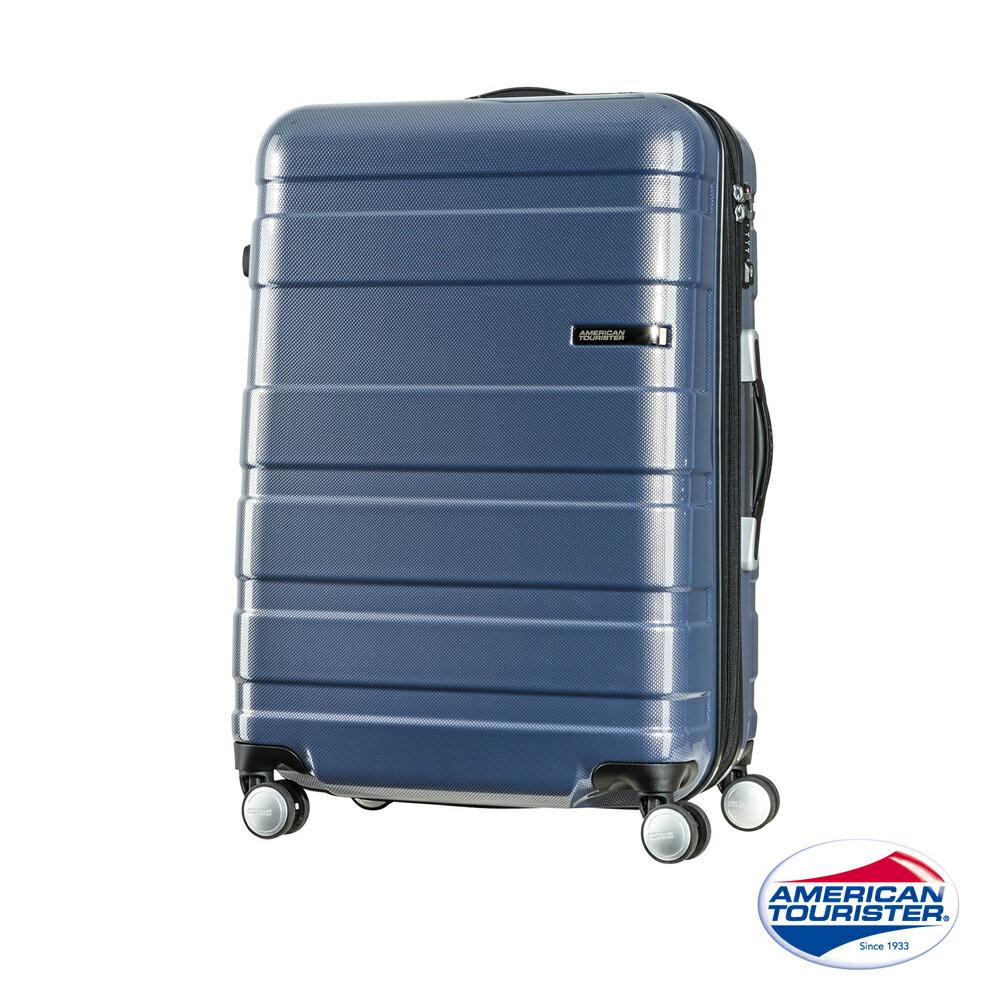 AT美國旅行者  HS MV + Deluxe時尚硬殼飛機輪可擴充TSA行李箱29吋(海軍藍) - 限時優惠好康折扣
