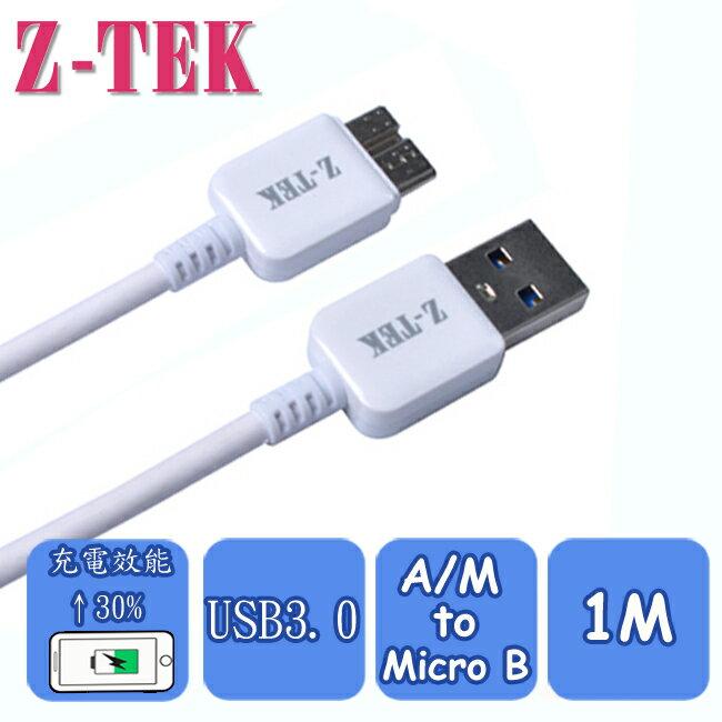USB3.0 A/M TO MICRO B 高速傳輸線 1M (ZY129) - 限時優惠好康折扣