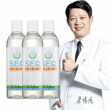 S.E.Q. 梁楊鴻把關-極緻天然保養沐浴精三件組(250ml/瓶,共3瓶) 0