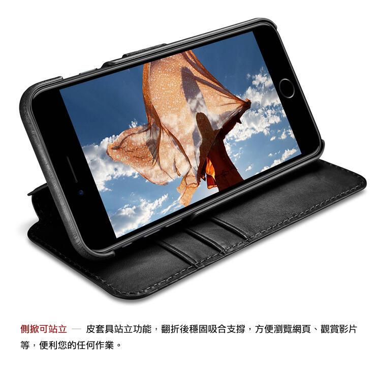 【愛瘋潮】99免運 ICARER 爵越系列 iPhone SE2 / 8 / 7 多功能 錢包背蓋二合一 手工真皮皮套 4.7