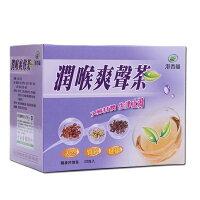教師節禮物 潤喉飲品/喉糖推薦到港香蘭潤喉爽聲茶(3g×20包)×1就在德安堂推薦教師節禮物 潤喉飲品/喉糖